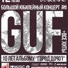 GUF | 12 МАЯ - ХАБАРОВСК @ VELICANO