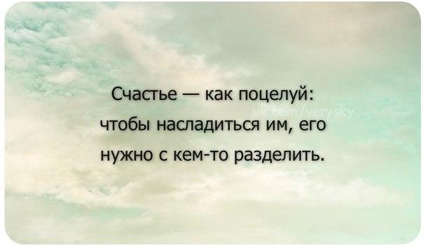 https://pp.vk.me/c626422/v626422317/b3f7/H3BIwTqjTUE.jpg