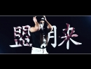 Mr.Busta x Giajjenno - KillTrill _ OFFICIAL MUSIC VIDEO