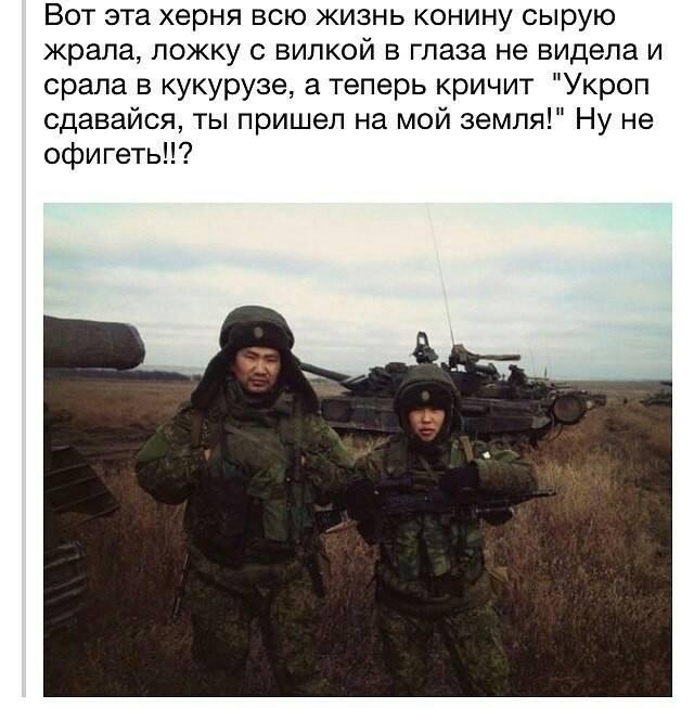 """Россия из-за санкций смогла добыть на захваченном Одесском месторождении в 10 раз меньше газа, чем планировала, - """"Черноморнефтегаз"""" - Цензор.НЕТ 2852"""