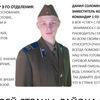 ВПК «СТЯГ» | Юнармейский отряд «СТЯГ» д. Стулово
