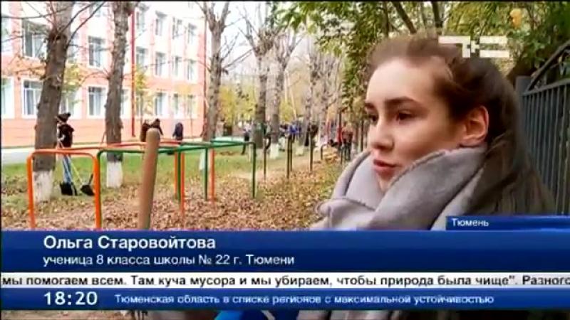 Trud_dlya_shkolnikov-_mnenie_tyumentsev_online-video-cutter_com