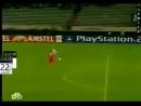 Лига Чемпионов 2003-04 Ювентус 2-0 Реал Сосъедад