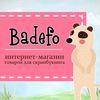 Бумага для скрапбукинга! Интернет-магазин badefo