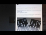 Розыгрыш 2х билетов на SYMPHO-BLACK METAL FEST vol.3 - 22.04.17