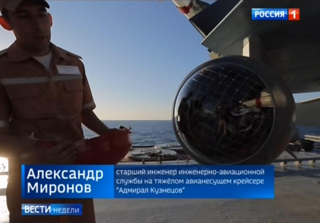 Orosz hadiflotta - Page 4 RQUVXpHBKW8