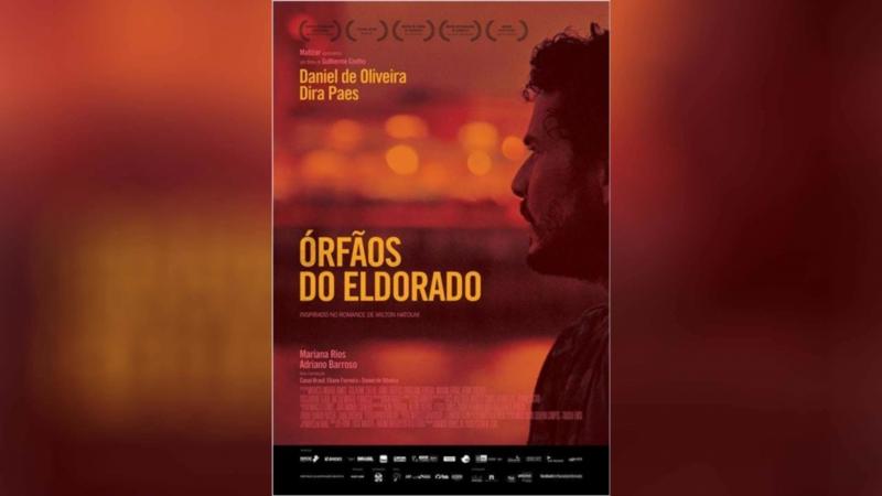 Сироты (2012) | Bekas