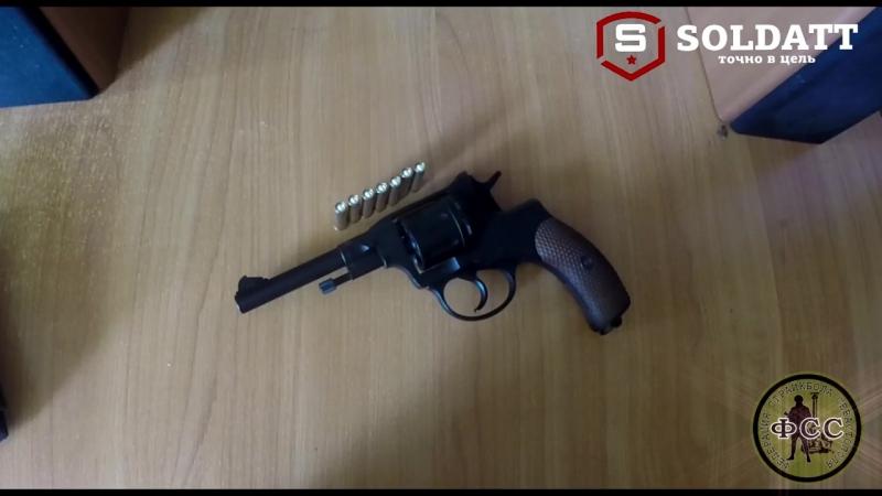 Обзор Револьвера М1895 от фирмы WinGun