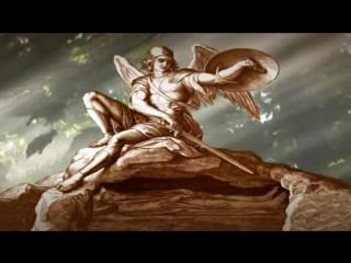 Закон Божий. Иисус Навин. Завоевание и разделение Земли Обетованной (1)