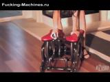 секс машина стул видео с девушкой купальнике