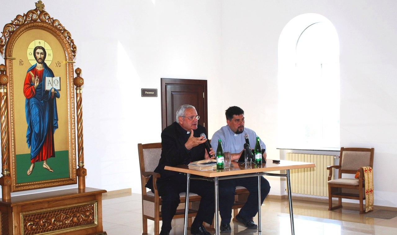 У стінах семінарії відбулася зустріч із гостем з Риму
