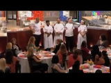Адская кухня 12 серия 4 сезон