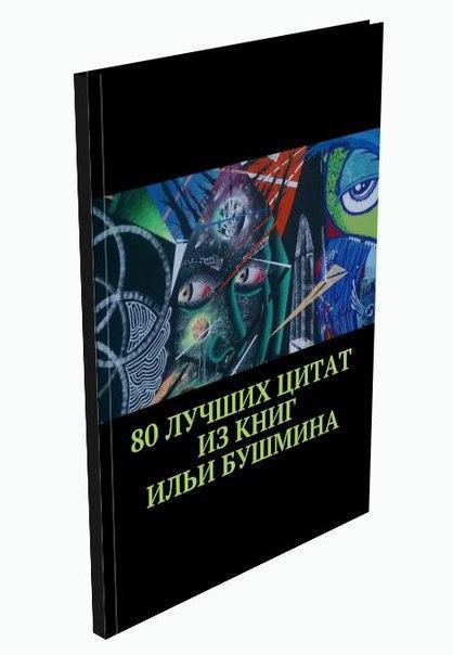 павел корнев все книги скачать бесплатно fb2