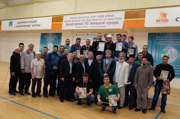 Азнакаевцы заняли призовые места на турнире мусульманской молодежи по борьбе Корэш