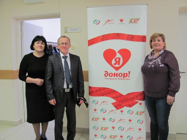 В День донора жители Азнакаево сдали 7 л крови