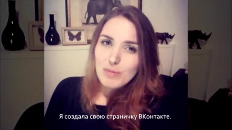 Почекун ВКонтакті Маргрит ван Бріфорт