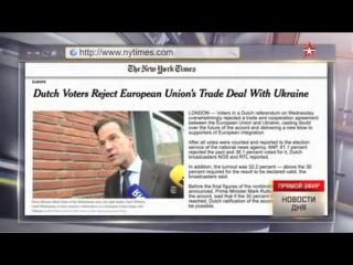 Украине сказали твердое «нет»: референдум подтвердил худшие опасения Киева
