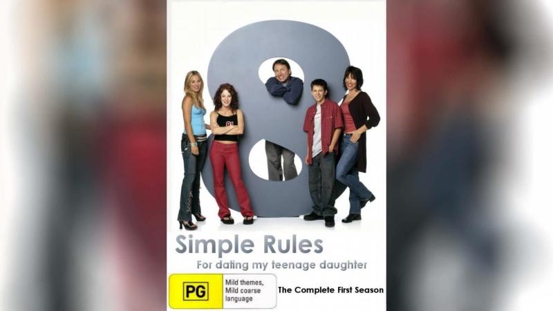 8 простых правил для друга моей дочери-подростка (2002