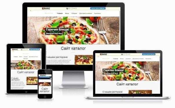 Создание веб сайтов каталог курсы оптимизации веб-сайтов раскрутка сайта