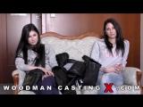 Blendova Sisters - Woodman Casting X Вудман кастинг sex porno 2016