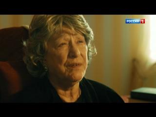 Жених для дурочки (2017) мелодрама 01 серия