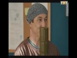 Физрук отрывок 3 сезон серия 8 Миша Буддист (Оммм...)
