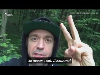 Сяргей Міхалок павіншаваў Джамалу зь перамогай на #Eurovision2016
