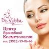 Де Витта, центр врачебной косметологии, Иркутск