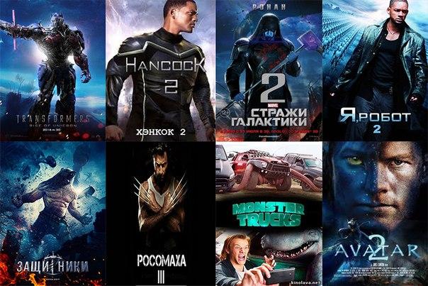 Новинки кино 2017 Лучшие новые фильмы онлайн