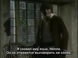 Эмили Бронте. Грозовой Перевал. 4 Серия. (1978.г.)