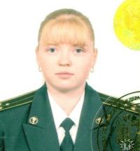 Алёна Доброва