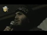 Сирия.Муджахид из бр.Лива аль Ислам красиво поет (нашид)