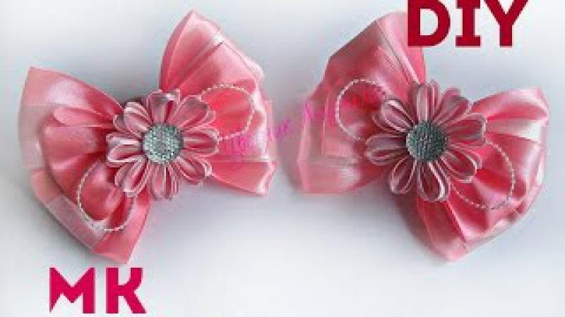 Бант из Ленты Своими Руками / Ribbon Hair Bow Tutorial \DIY