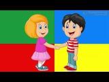 Урок 8 Англійська мова 1 клас. My Toys Частина 3