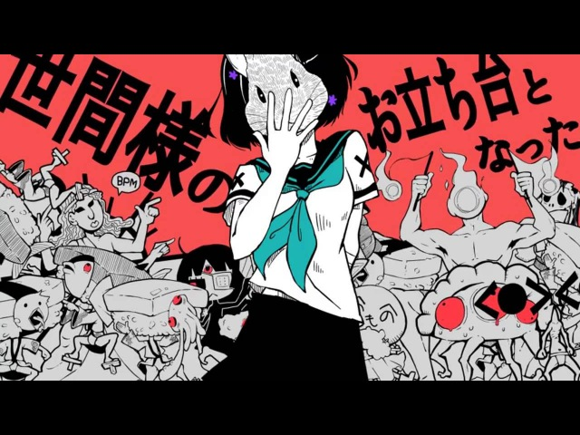 GUMI - The Real Disappearance of Miku Hatsune (rus sub)