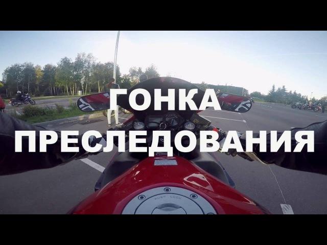 Гонка Honda CBR 600 f4i vs Honda CBR 600 RR. Мотоджимхана. Минск.