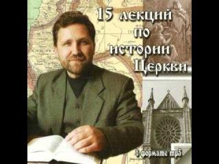 История христианства - 07 - Иконоборчество. Ислам