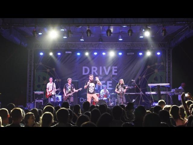 НЕ лізь БО вб'є Британка Drive For Life Fest 20 21 08 16 Коломия