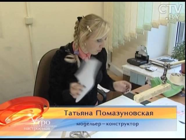 CTV.BY: Сапожник Людмила Стрига: о секретах своей профессии