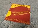 Винил Веселые Ребята Любовь - Огромная Страна (1974) Полный альбом