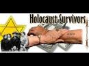 Холокост Вся правда о Холокосте от Урсулы Хафербек