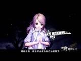 Revelation online Movie jitianzhiyisd8c6c Описание Хранителей по сюжету