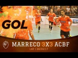 Brazil League - Round 4 - CresolMarreco Futsal 3x3 Carlos Barbosa