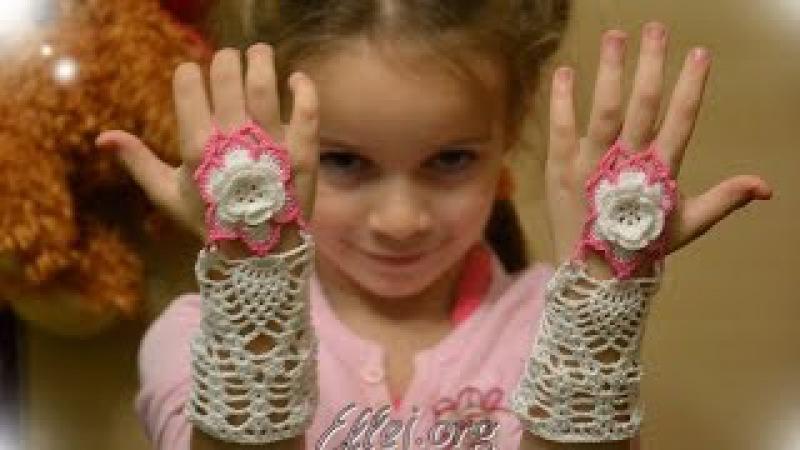 Как связать крючком ажурные митенки на один палец The fingerless mittens ForEva