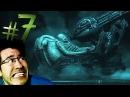 BACK TO THE BASICS!! Alien Isolation - Part 7