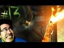 DIE! DIE! DIE IN A FIRE!! Alien Isolation - Part 13