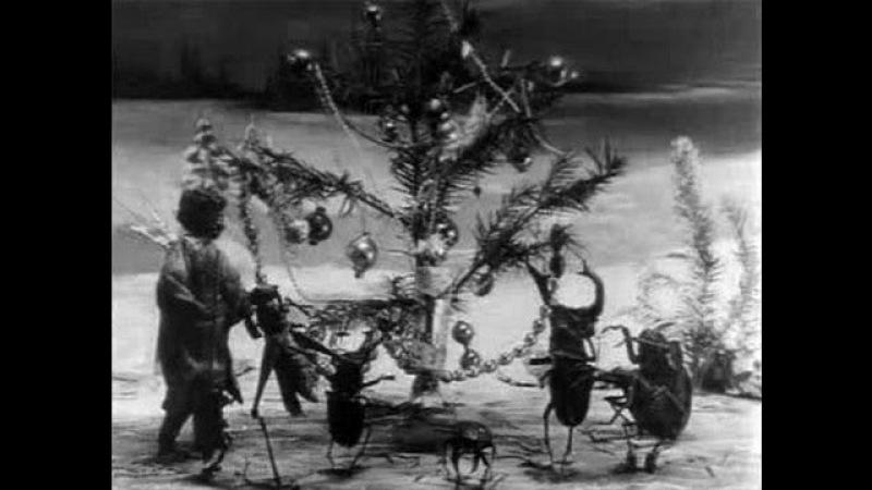 Владислав Старевич - Рождество у обитателей леса (1913)