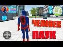 Человек паук. Spider man. Игра на андроид.