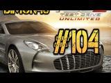 test drive unlimited 2 часть#104