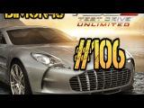 test drive unlimited 2 часть#106